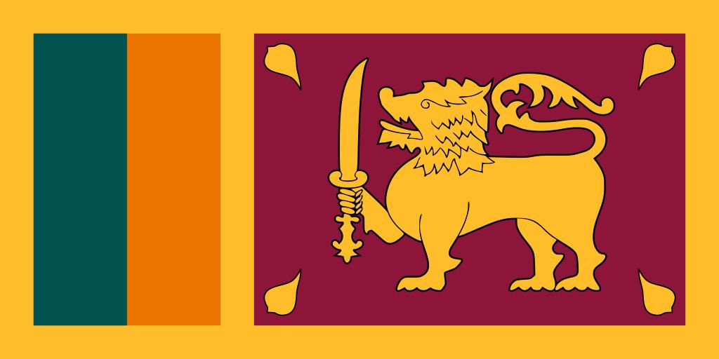 Sri Lanka (ශ්රී ලංකාව)