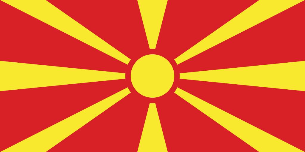 Macedonia (FYROM) (Македонија)