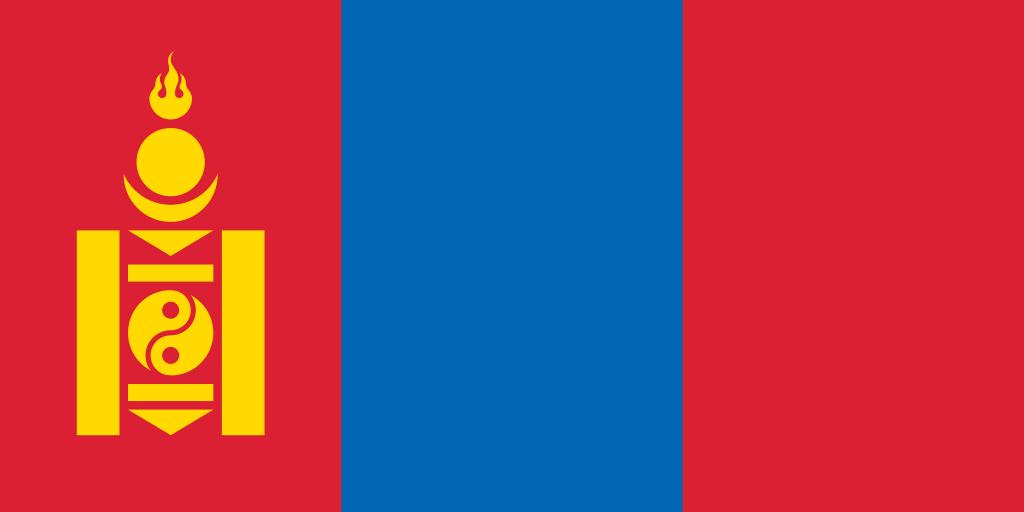 Mongolia (Монгол)