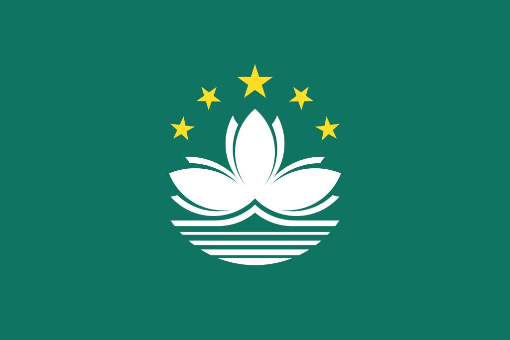 Macau (澳門)