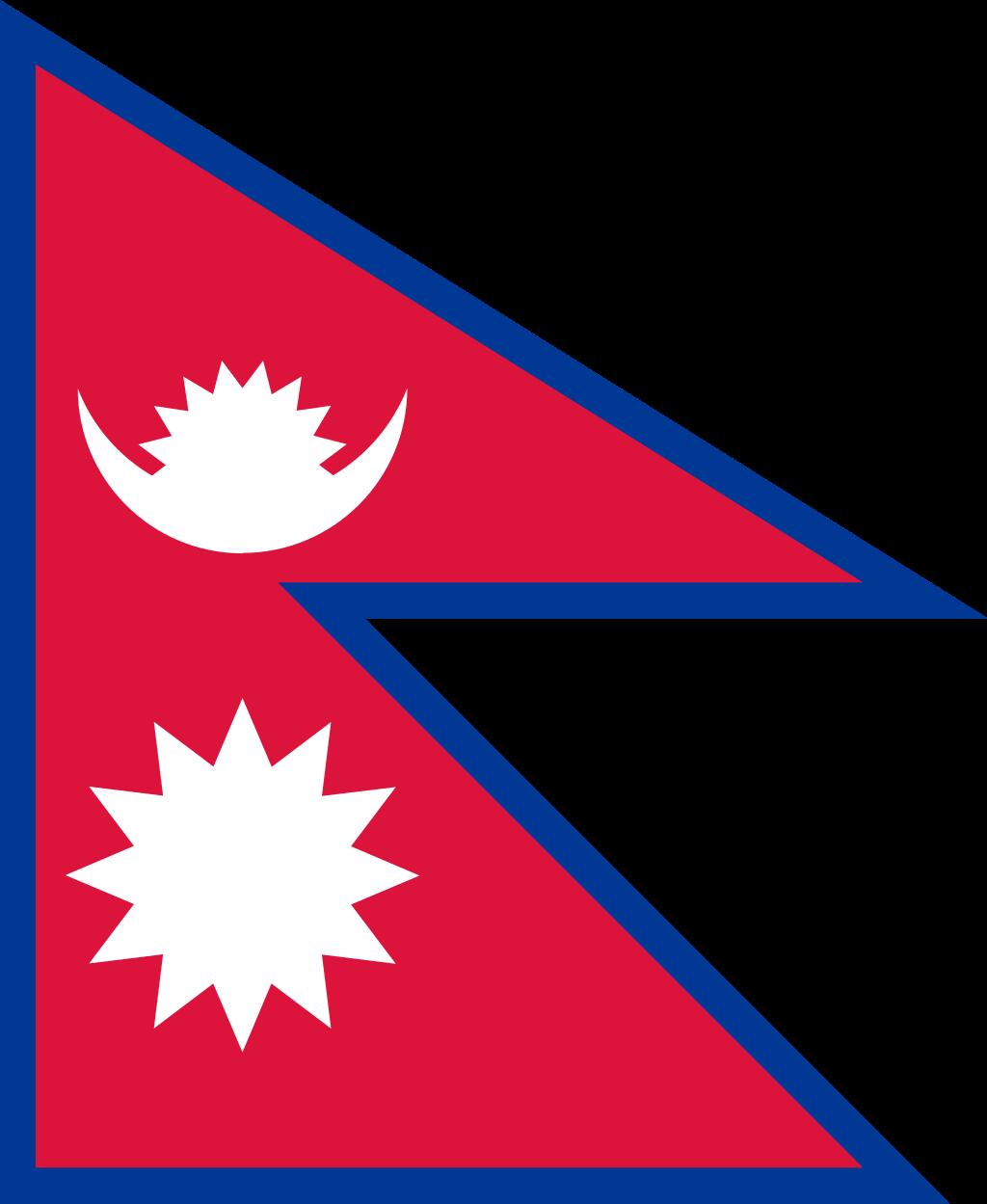 Nepal (नेपाल)