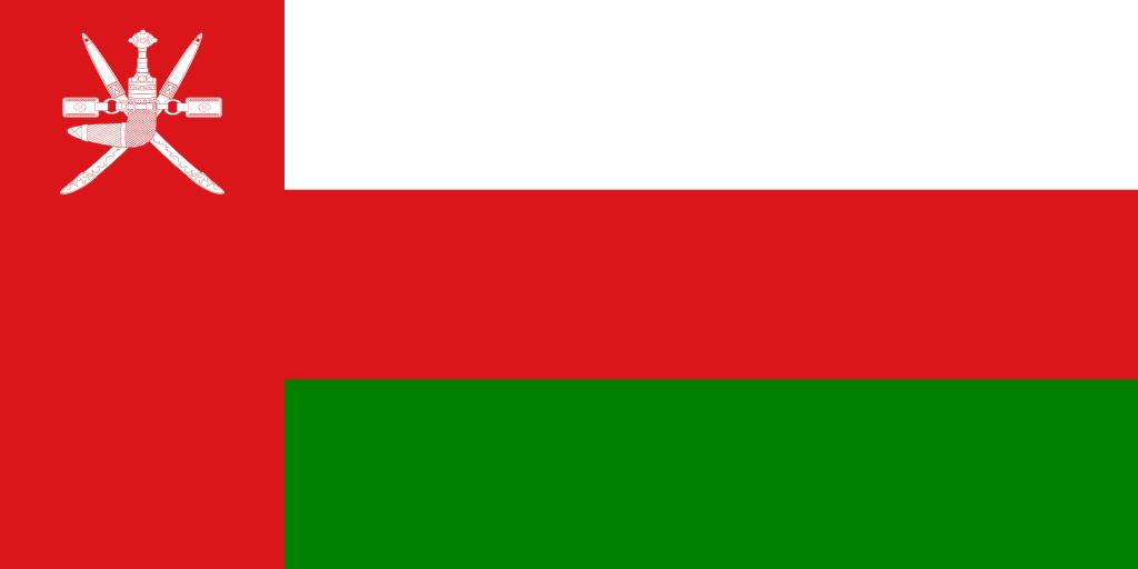 Oman (عُمان)