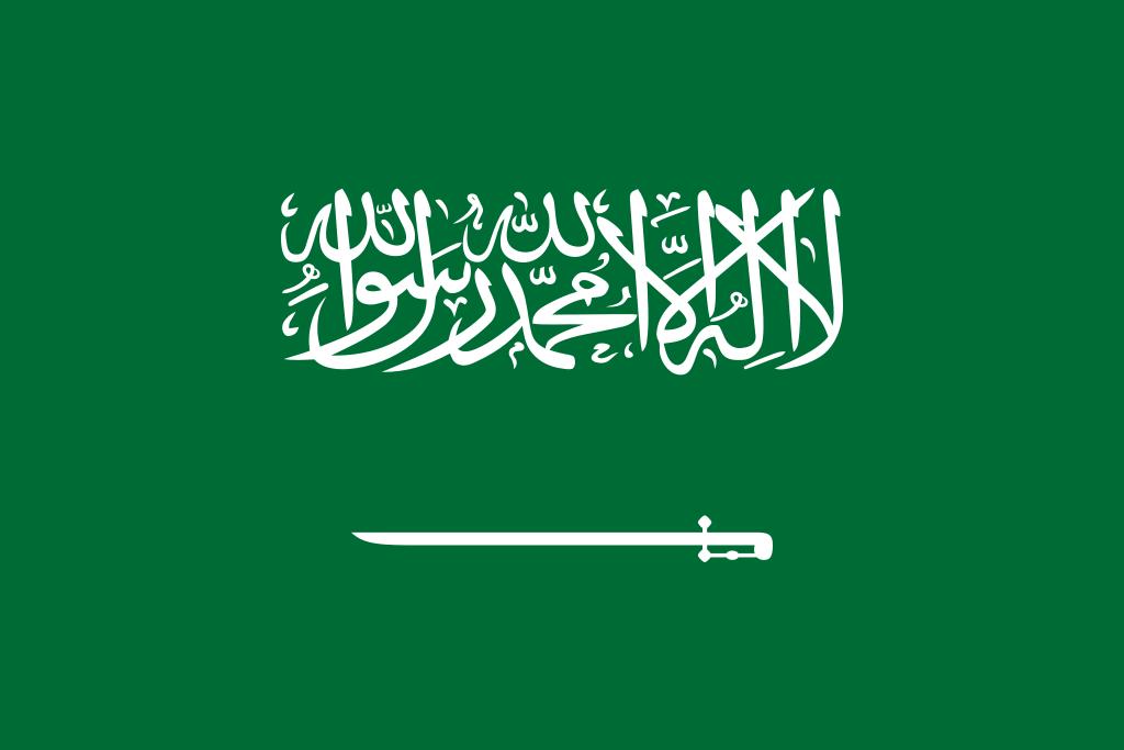 Saudi Arabia (المملكة العربية السعودية)