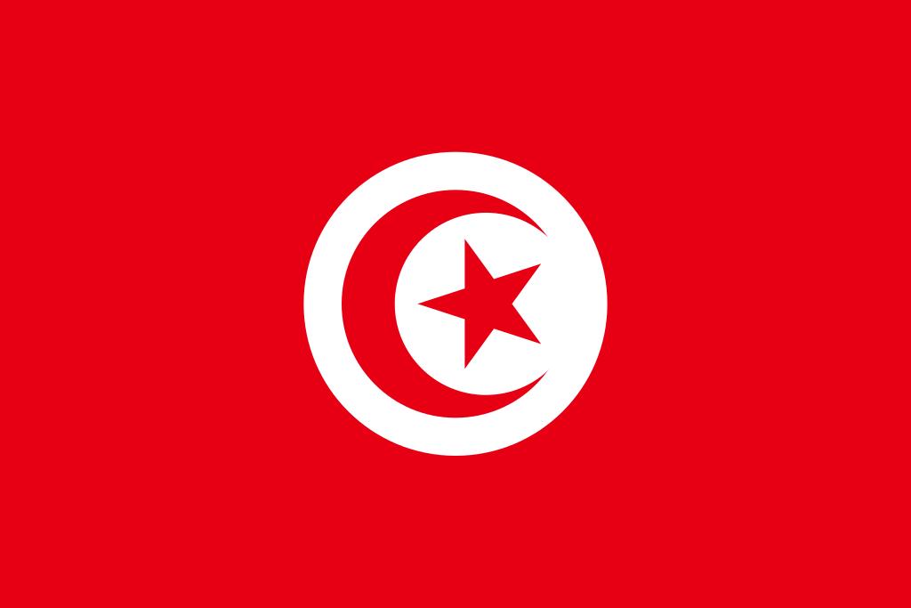 Tunisia (تونس)