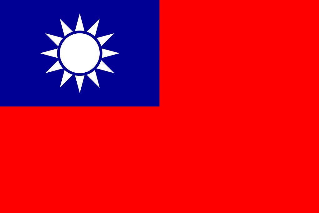 Taiwan (台灣)