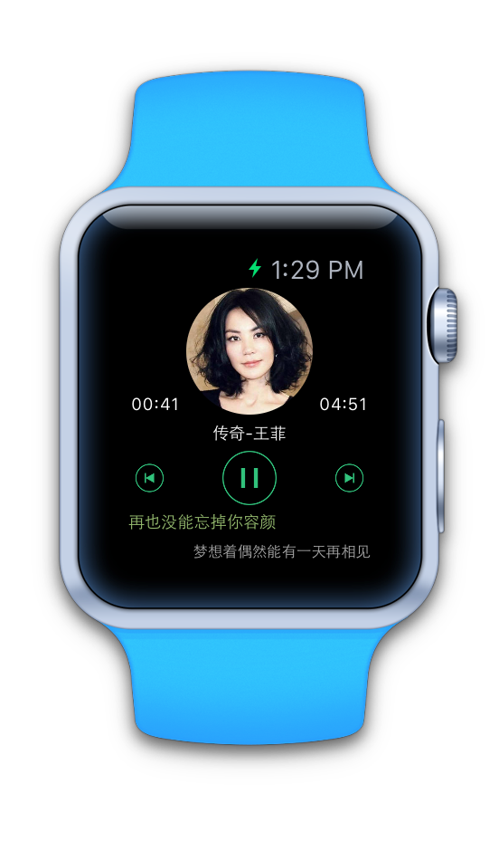 BaiduFM image 1