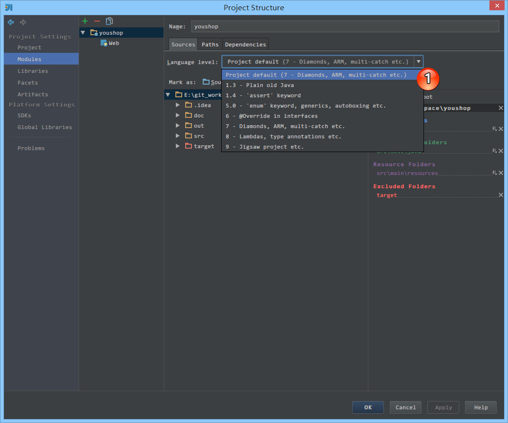 Module 下的 SDK 和 language level