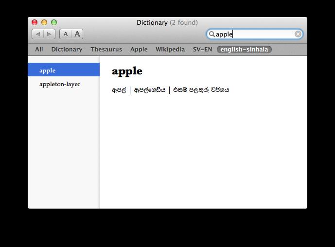 GitHub - bhagyas/osx-sinhalese-dictionary: English to