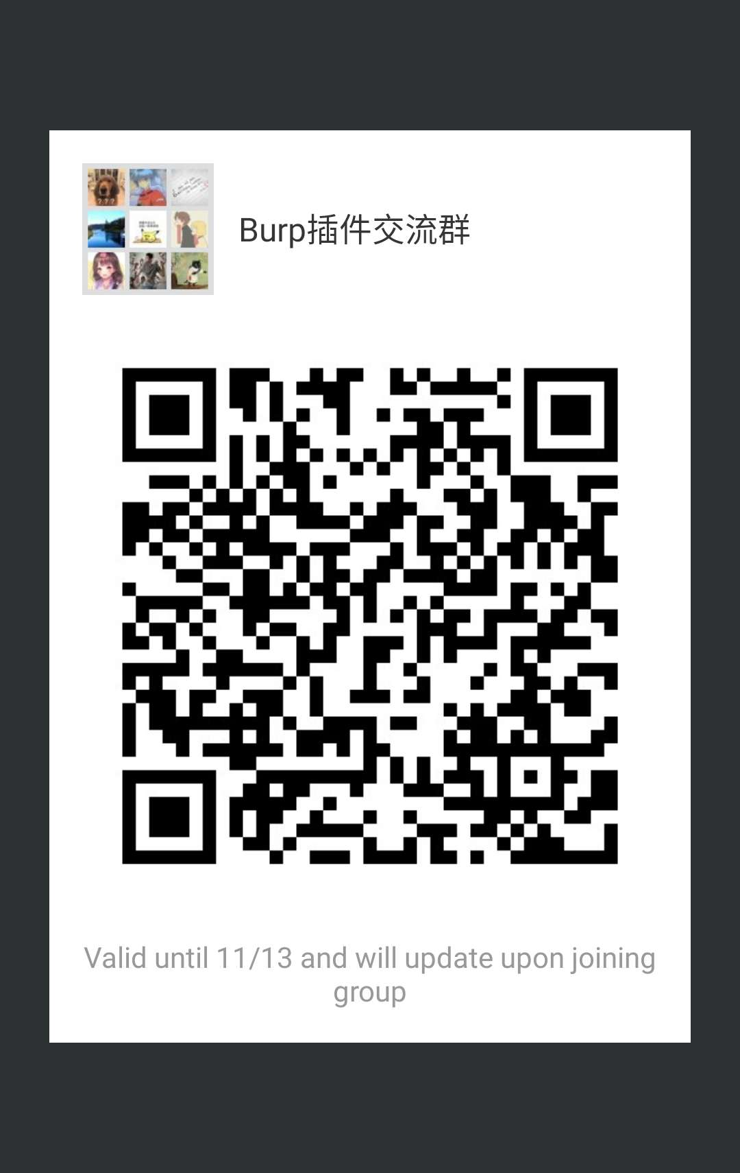 wechat_group