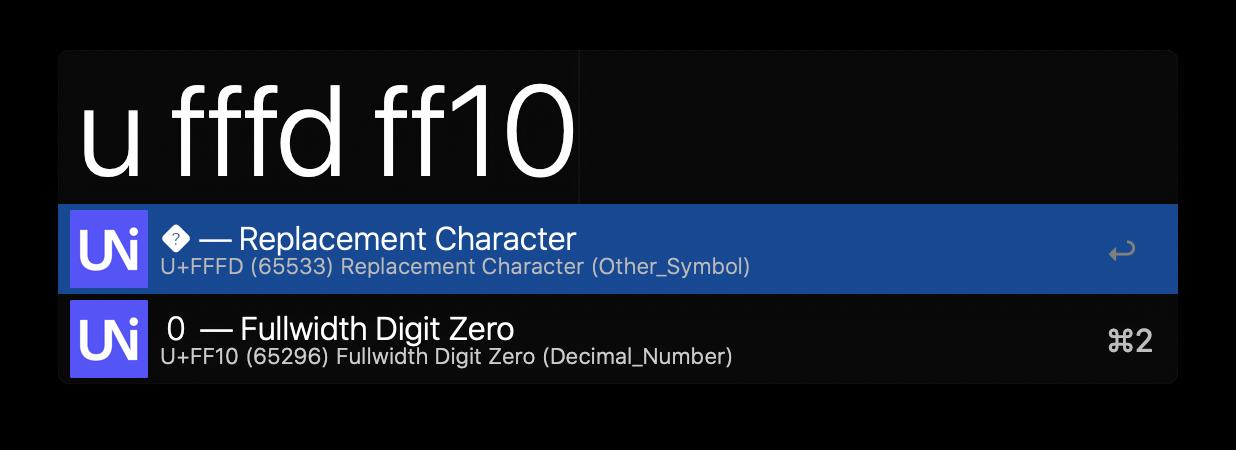 Screenshot for command u fffd ff10
