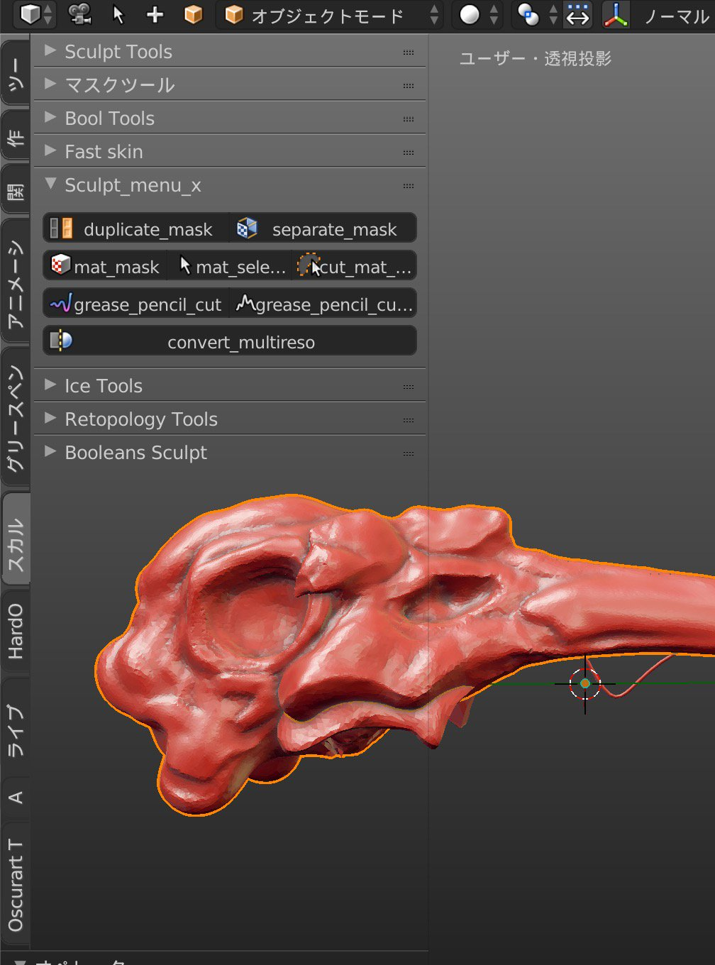 Sculpt_status_header