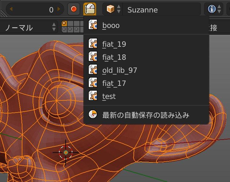 info_header_useful