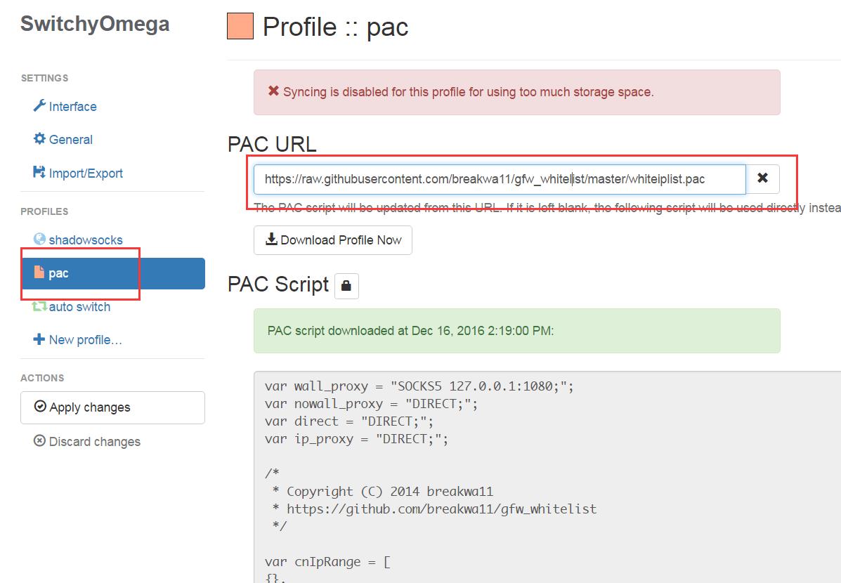 科学上网之 PAC 代理自动配置