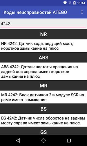 Mercedes Benz Actros Fault Codes List ✓ The Mercedes Benz