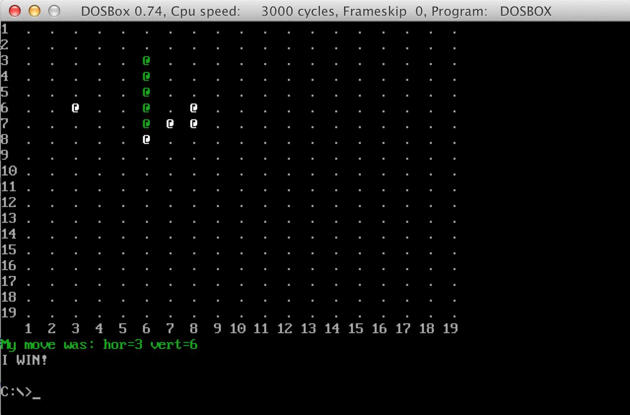 Gomoku program screenshot
