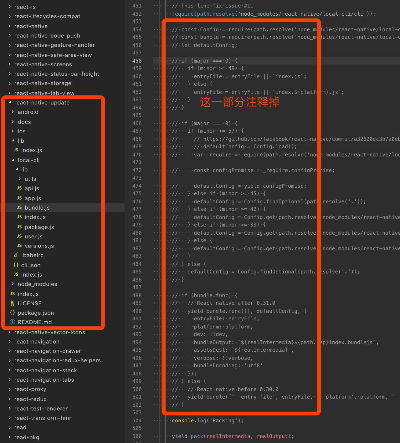 react Native 0 59版本兼容问题,Error: Cannot find module '/Users