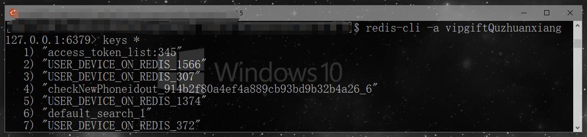 Redis配置认证密码