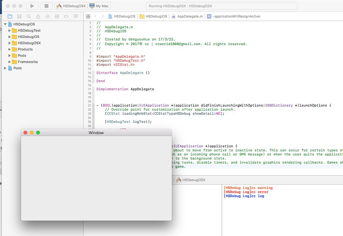 HSDebug Mac Screenshot