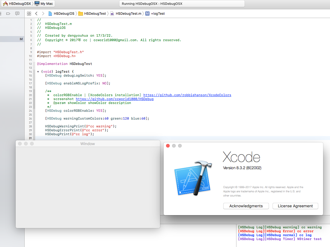 HSDebug Mac Xcode_8.3.2 Screenshot