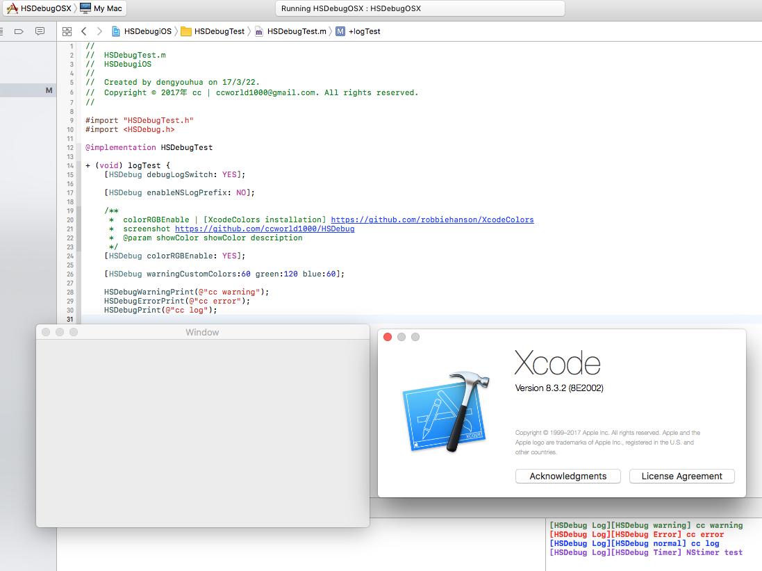 HSDebug Mac Xcode_8.3.2 Screenshot