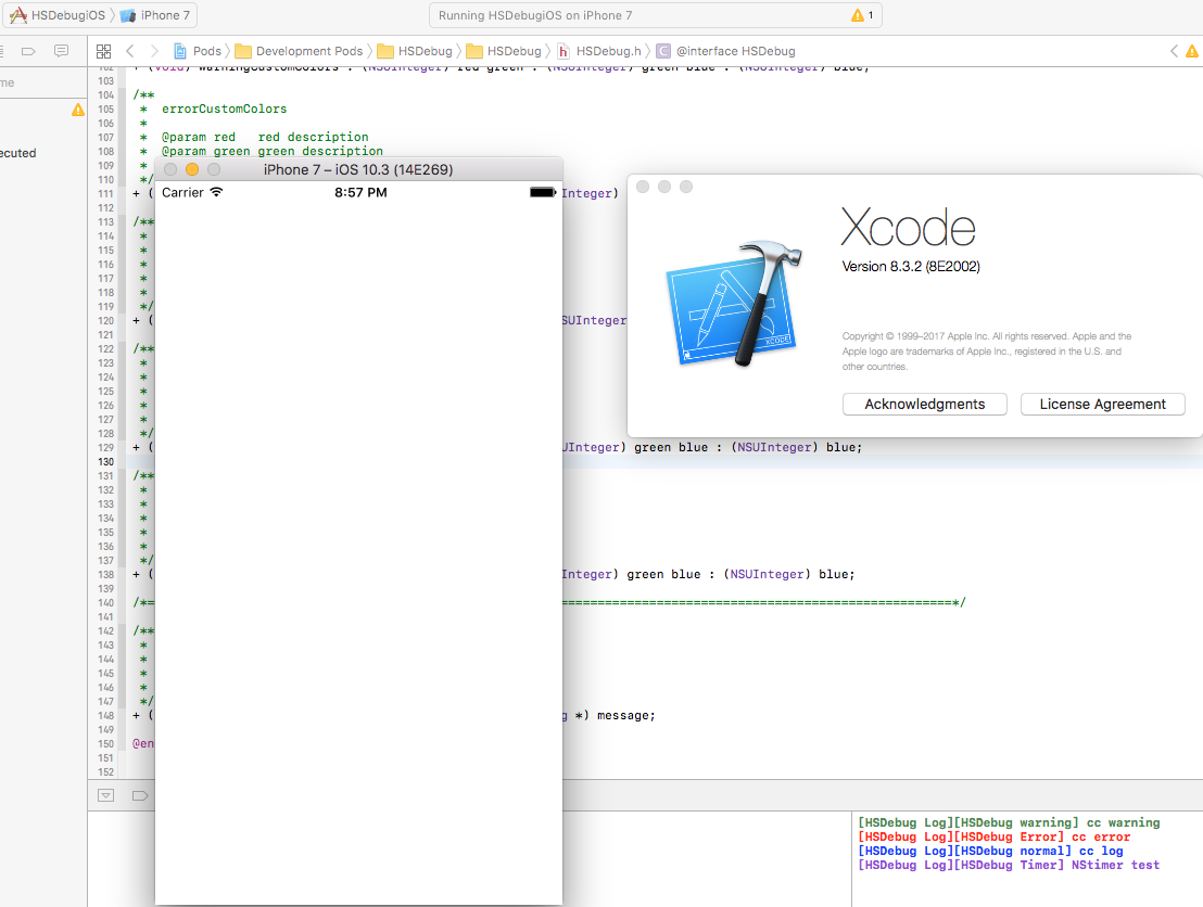 HSDebug iOS Xcode_8.3.2 Screenshot