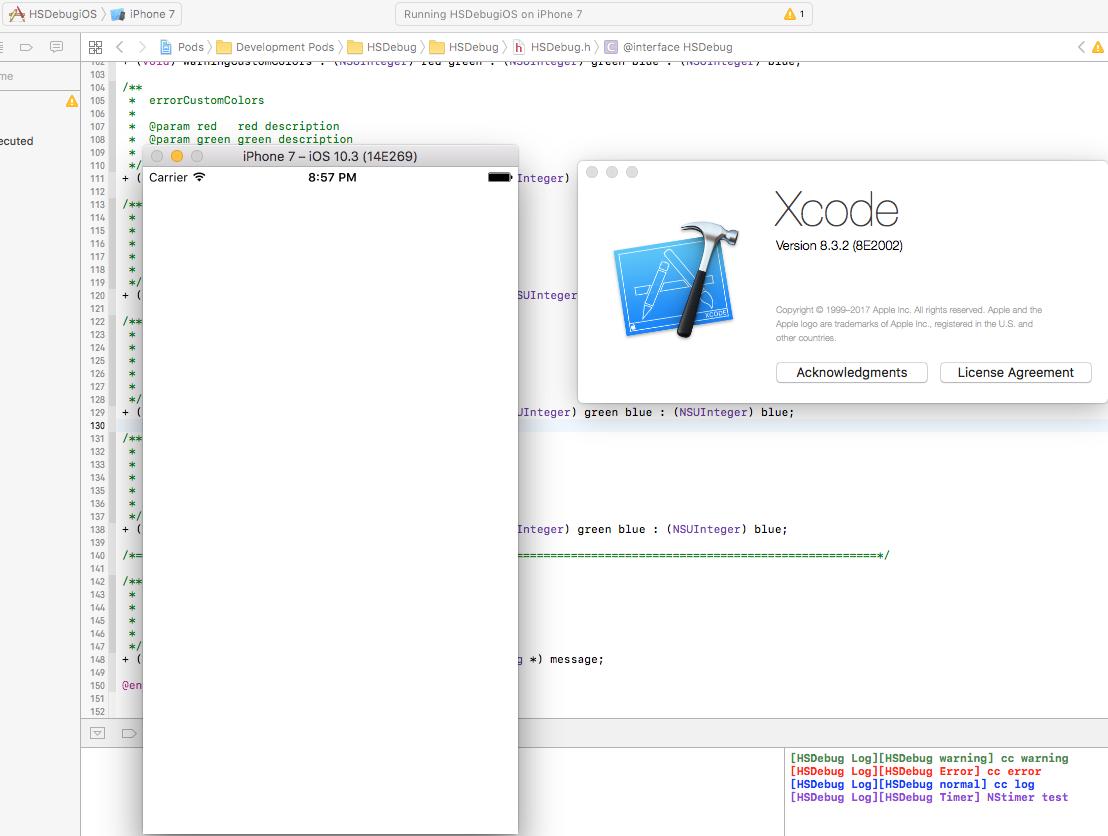 HSDebug iOS Xcode_8.3.2 Screenshot