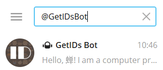 @GetIDsBot