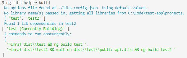 Build with dependency Screenshot