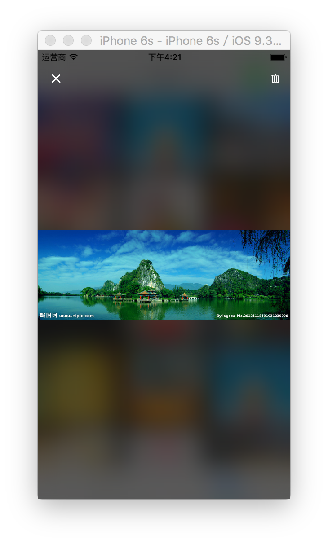 开启blur预览图