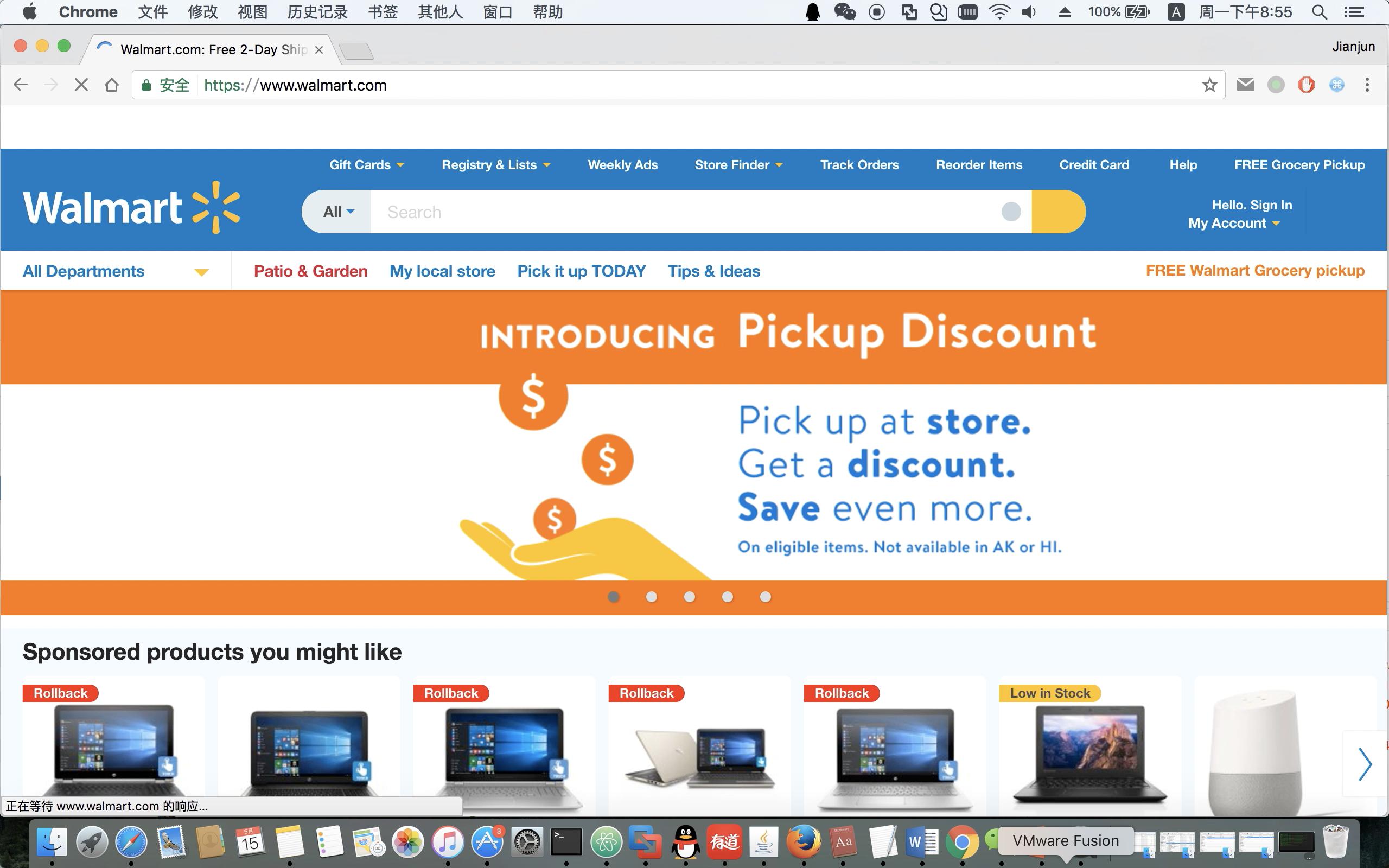 Walmart_CORS_misconfiguration_exploitation