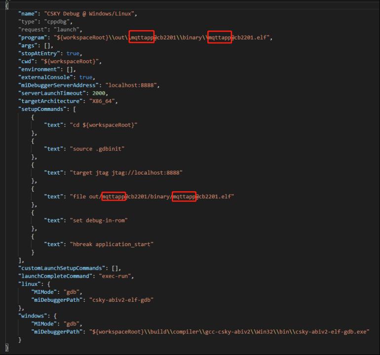 VSCode_launch