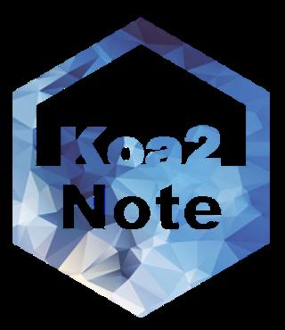 koa2-note