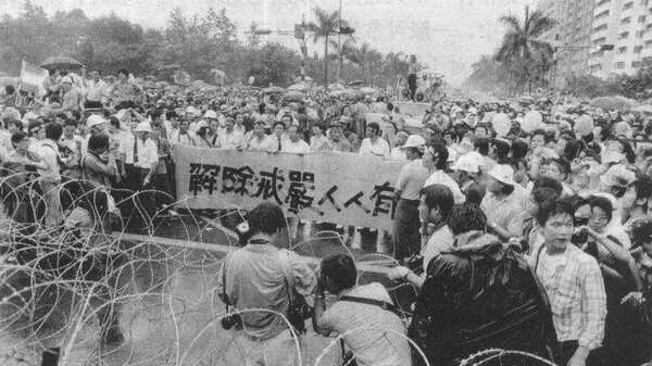 台湾民主化