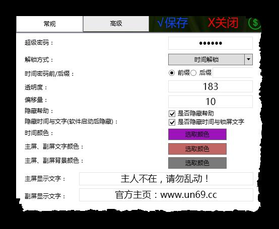 https://raw.githubusercontent.com/chineselzh/MyPhoto/master/MyWebsite/xXx%E6%97%B6%E9%97%B4%E5%B1%8F%E4%BF%9D3.7%E5%9F%BA%E7%A1%80%E8%AE%BE%E7%BD%AE.png