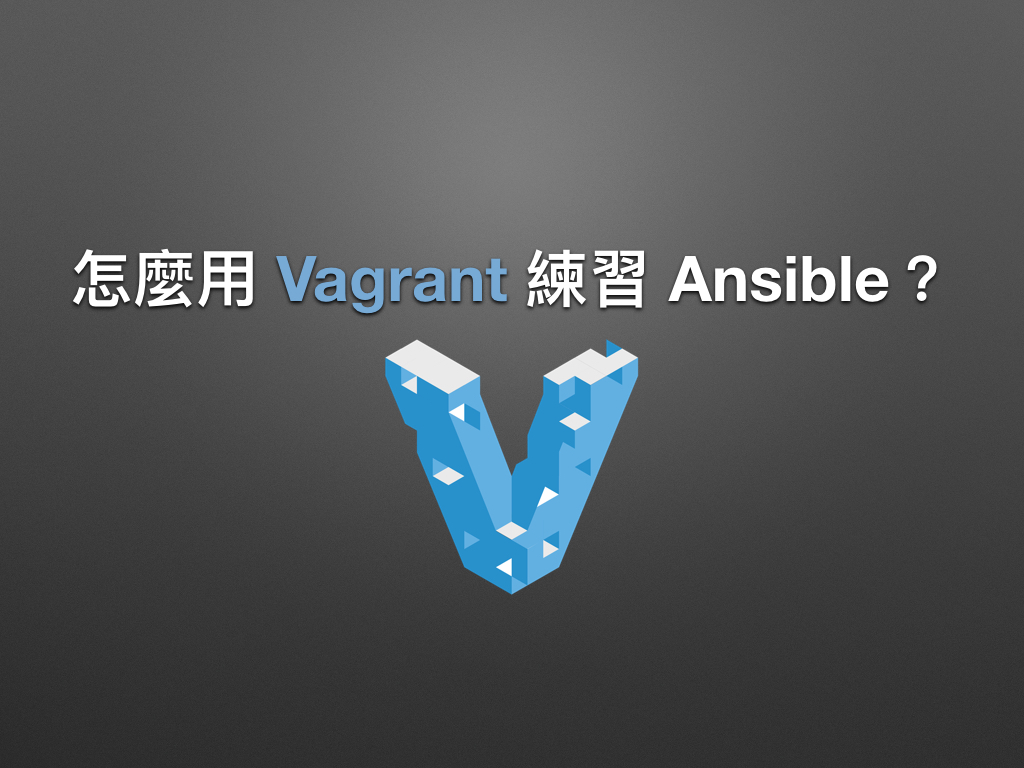 automate_with_ansible_practice-01.jpg