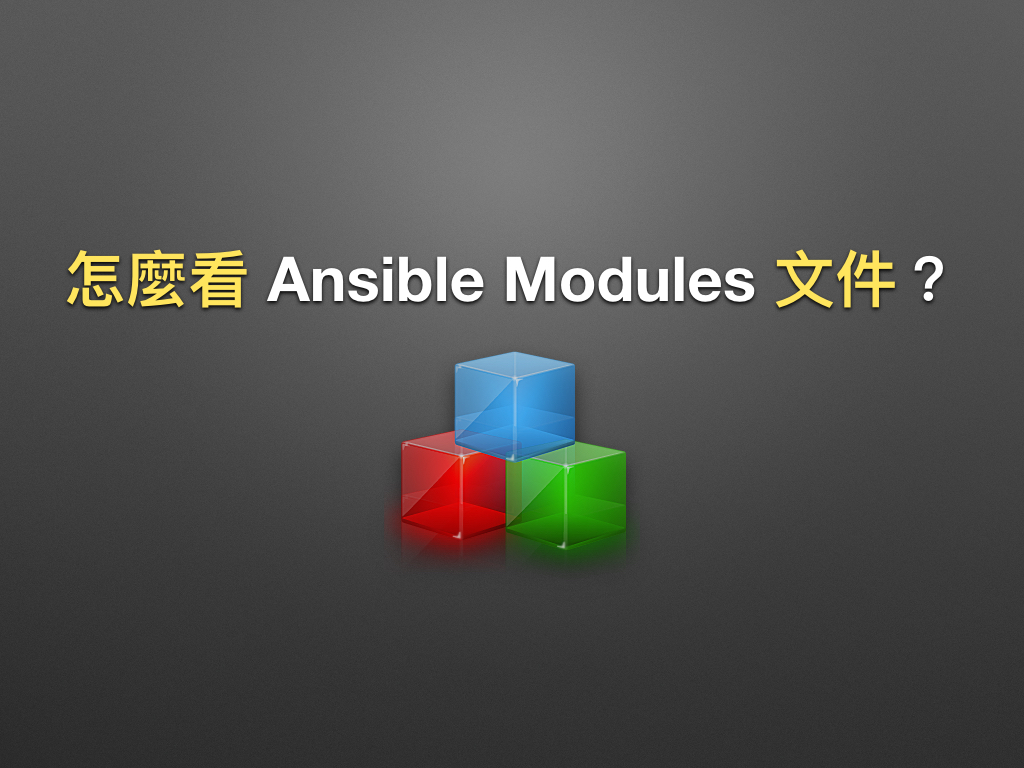 automate_with_ansible_practice-15.jpg