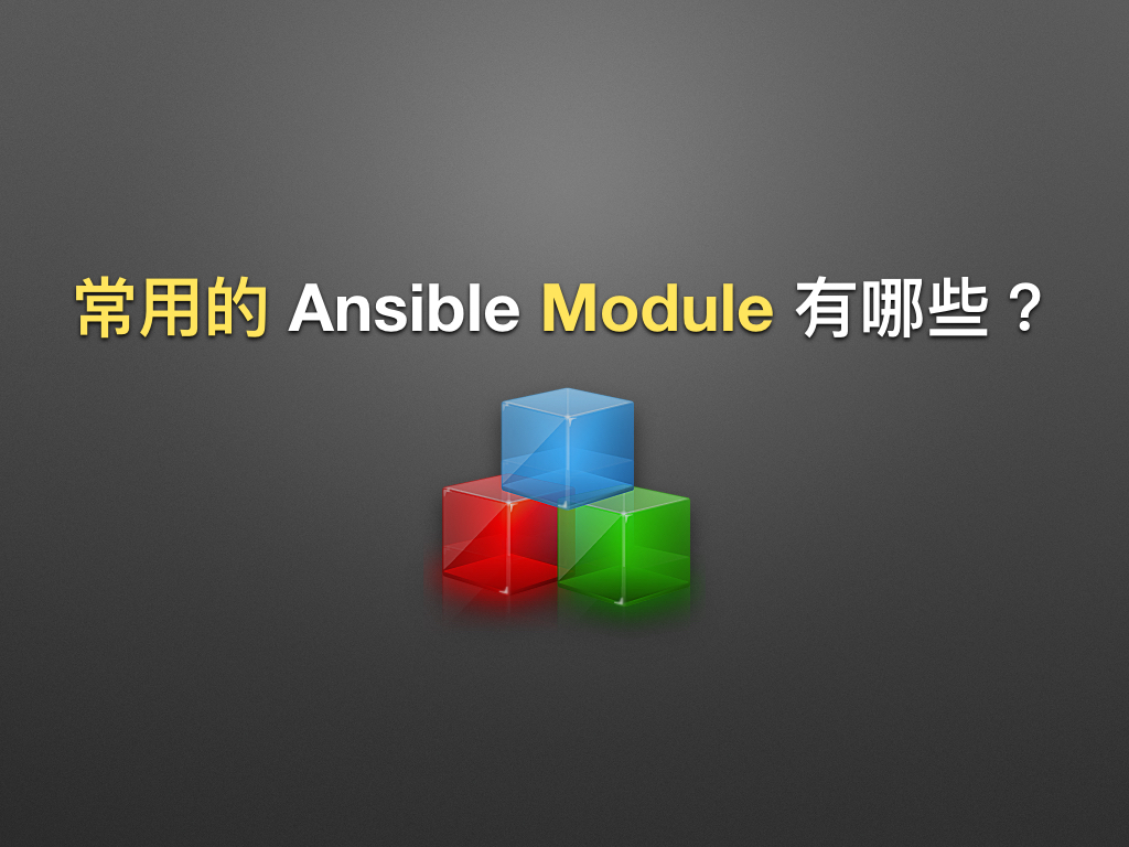 automate_with_ansible_practice-17.jpg