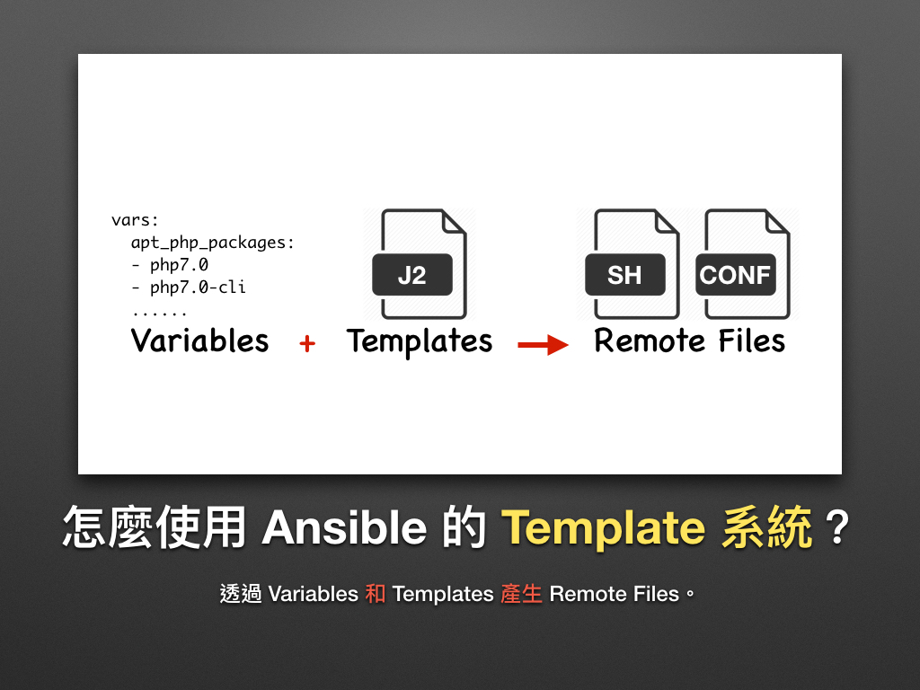 automate_with_ansible_practice-19.jpg
