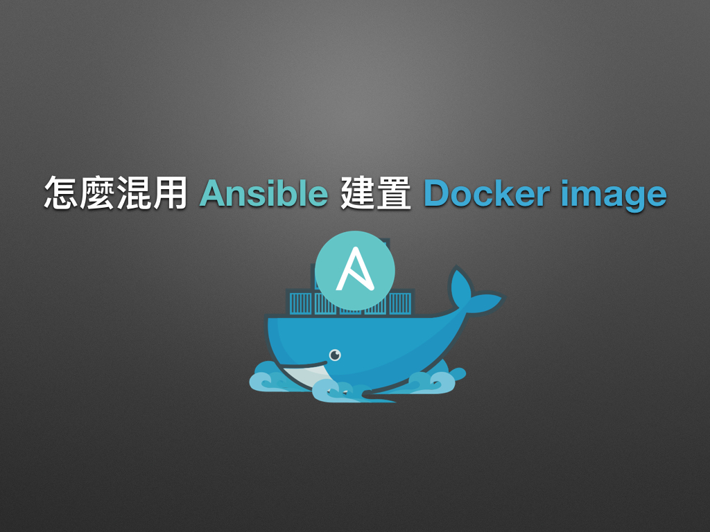 automate_with_ansible_practice-31.jpg