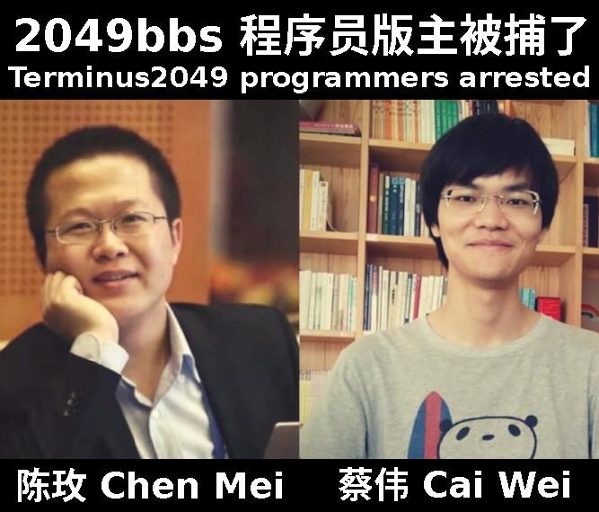 Chenmei Caowei
