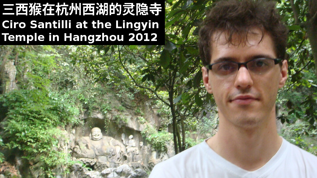 Ciro Santilli with a stone carved Budai in the Feilai Feng caves near the Lingyin Temple in Hangzhou in 2012
