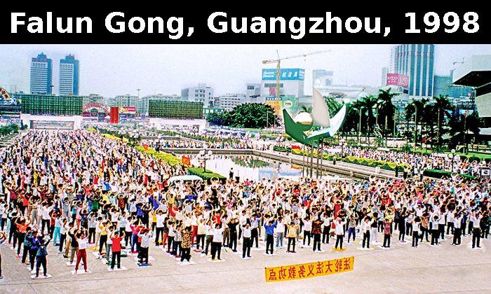 Falun Gong Ghuangzhou