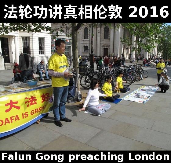 Falun Gong street preaching 2016 London
