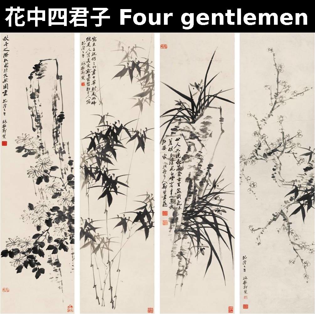 Four gentlemen
