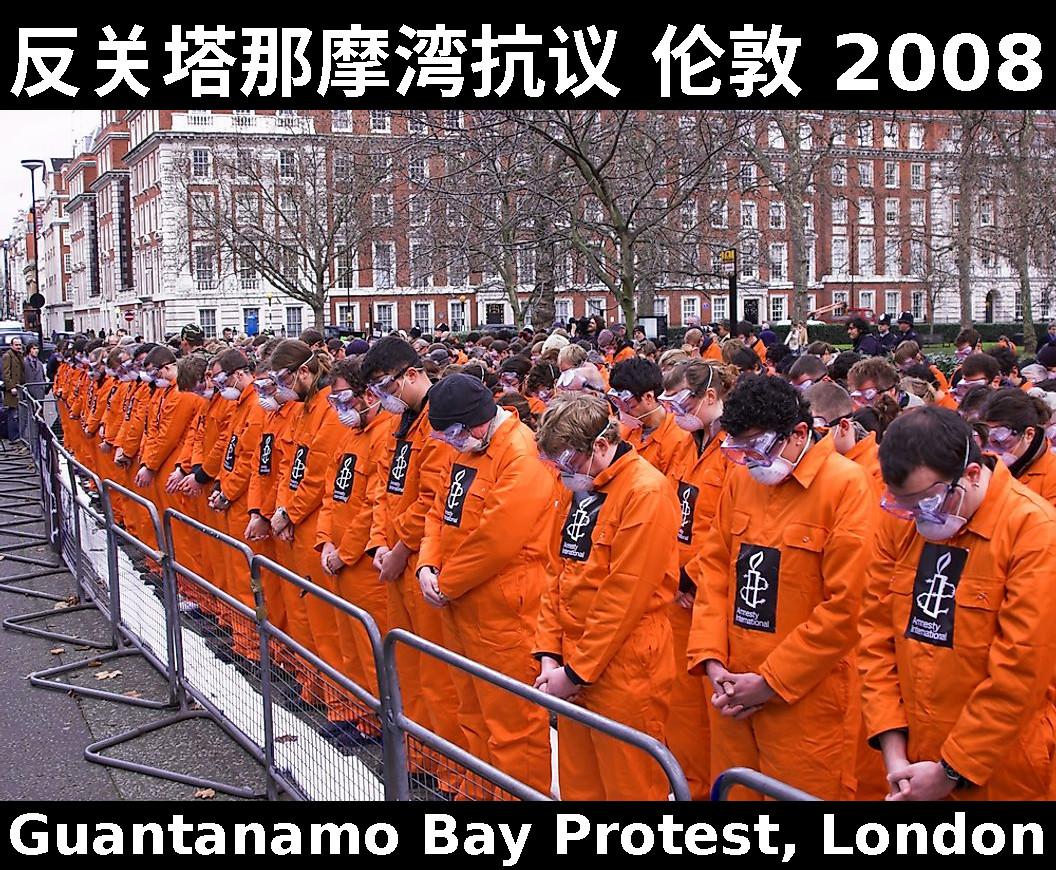 Guantanamo bay protest London 2008