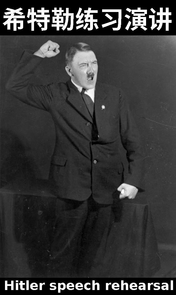 Hitler angry rehearsal