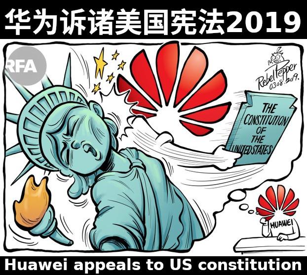 Huawei Statue of Liberty