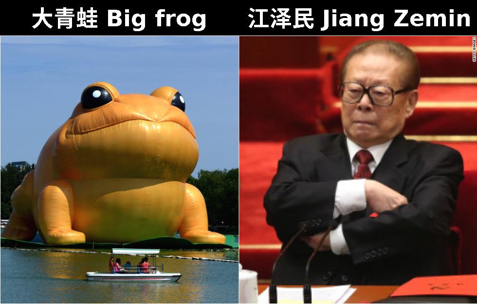 Jiang Zemin frog