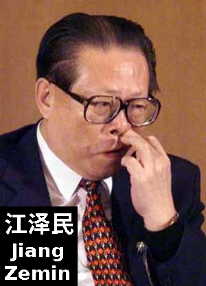Jiang Zemin nose picking