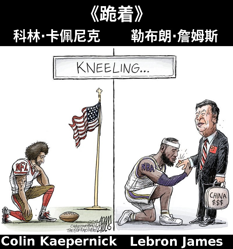 Kneeling by Adam Zyglis NFL Colin Kaepernick vs NBA LeBron James